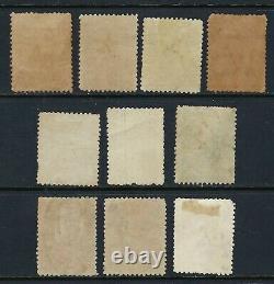 B&D 1880 Venezuela Scott 58-67 Bolivar mixed mint and used set-faults