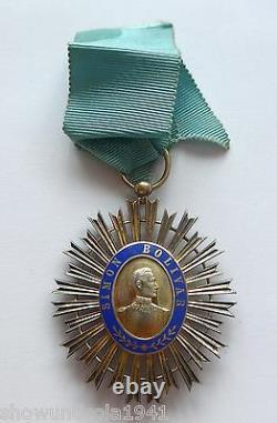Venezuela Orden -Simon Bolivar