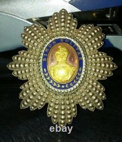 Venezuela Order Simon Bolivar Breast Plate Star 1st class