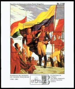 Wholesale 400 Venezuela Simon Bolivar S/s 5 Mint Stamp