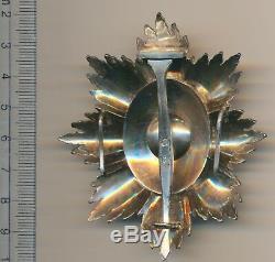 Venezuela Grand Croix Commande Anticipée Étoile Sein Plaque Simon Bolivar Rare Liberator